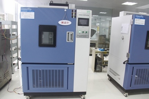 proimages/profile/INSPECTION_EQUIPMENT/14_High-And-Low-Temperature-Alternating-Hot-And-Humid-Test-Chamber.jpg